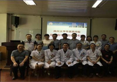我院举行四川大学华西药学院临床药学专业毕业实习答辩考核会