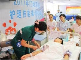 门诊部护理系统举行静脉留置针操作比赛